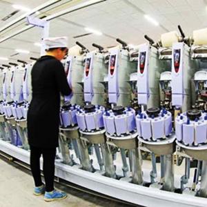 Tekstil Yağları